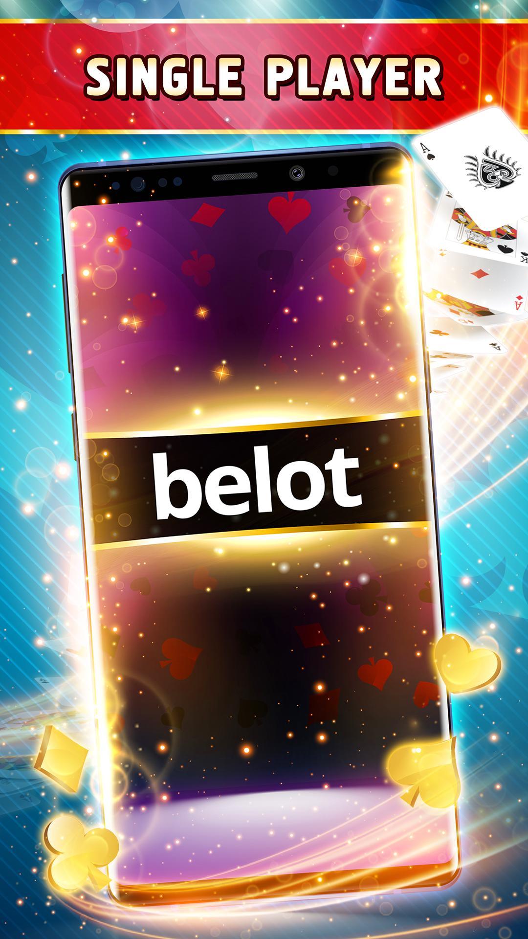 Belot - Играй Белот офлайн 1.0.15 Screenshot 1