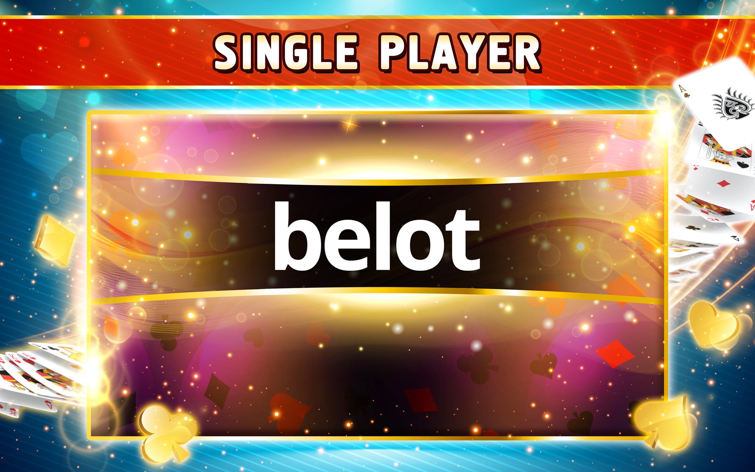 Belot - Играй Белот офлайн 1.0.15 Screenshot 6
