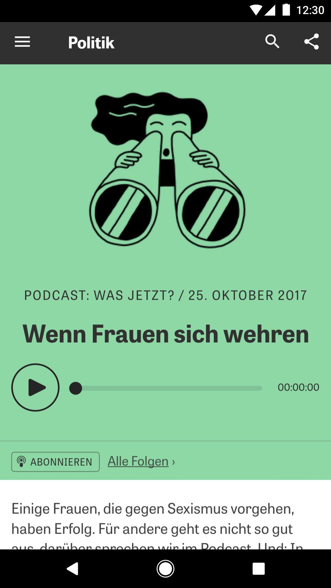 ZEIT ONLINE Nachrichten 1.9.6 Screenshot 2