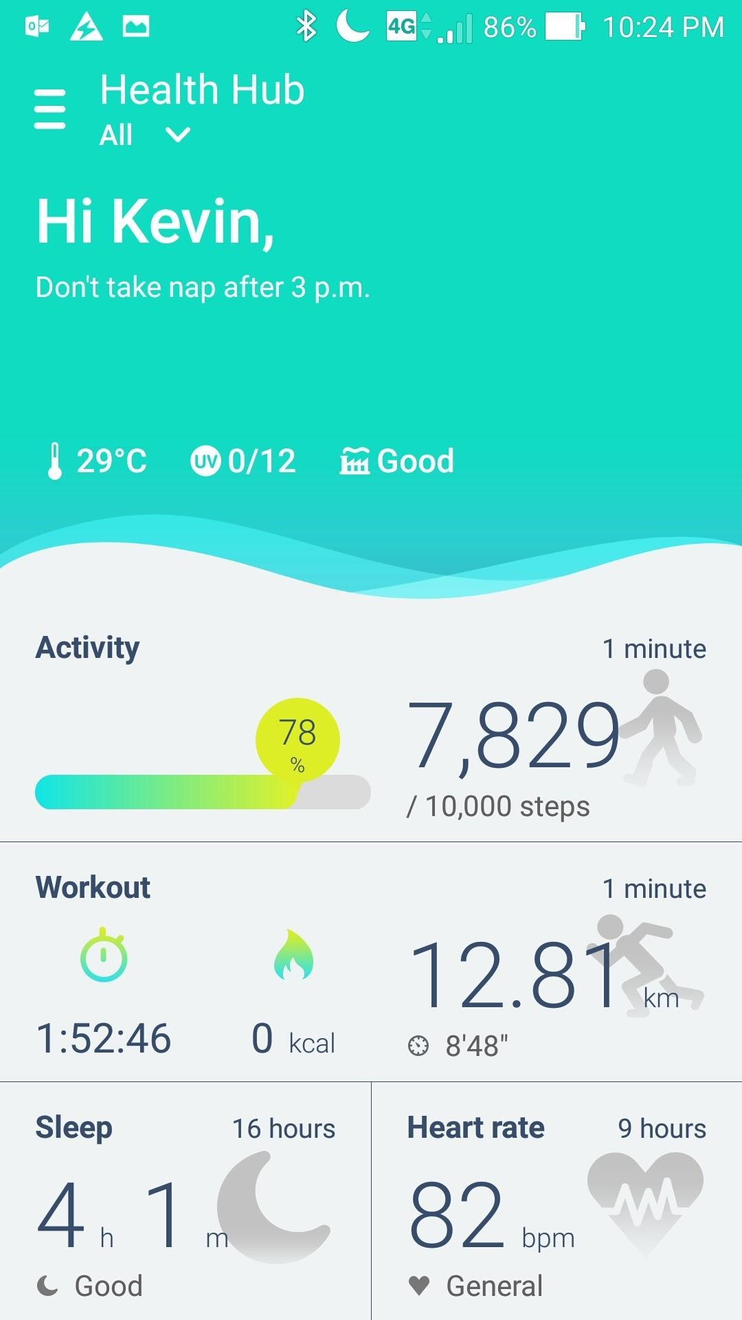 ASUS ZenFit 3.2.2.170904 Screenshot 1