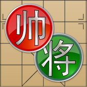 Chinese Chess V+, multiplayer Xiangqi board game app icon