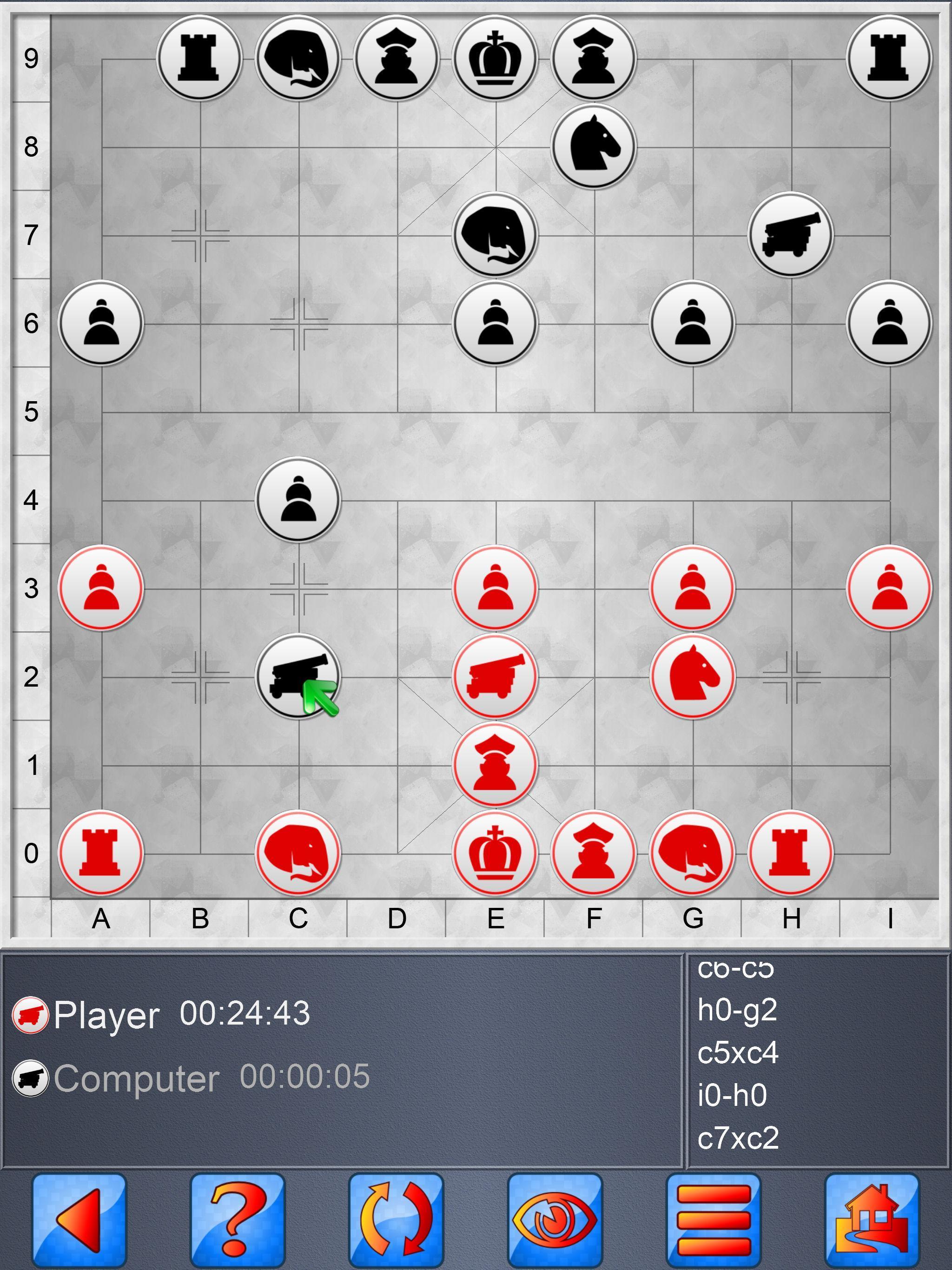 Chinese Chess V+, multiplayer Xiangqi board game 5.25.65 Screenshot 11