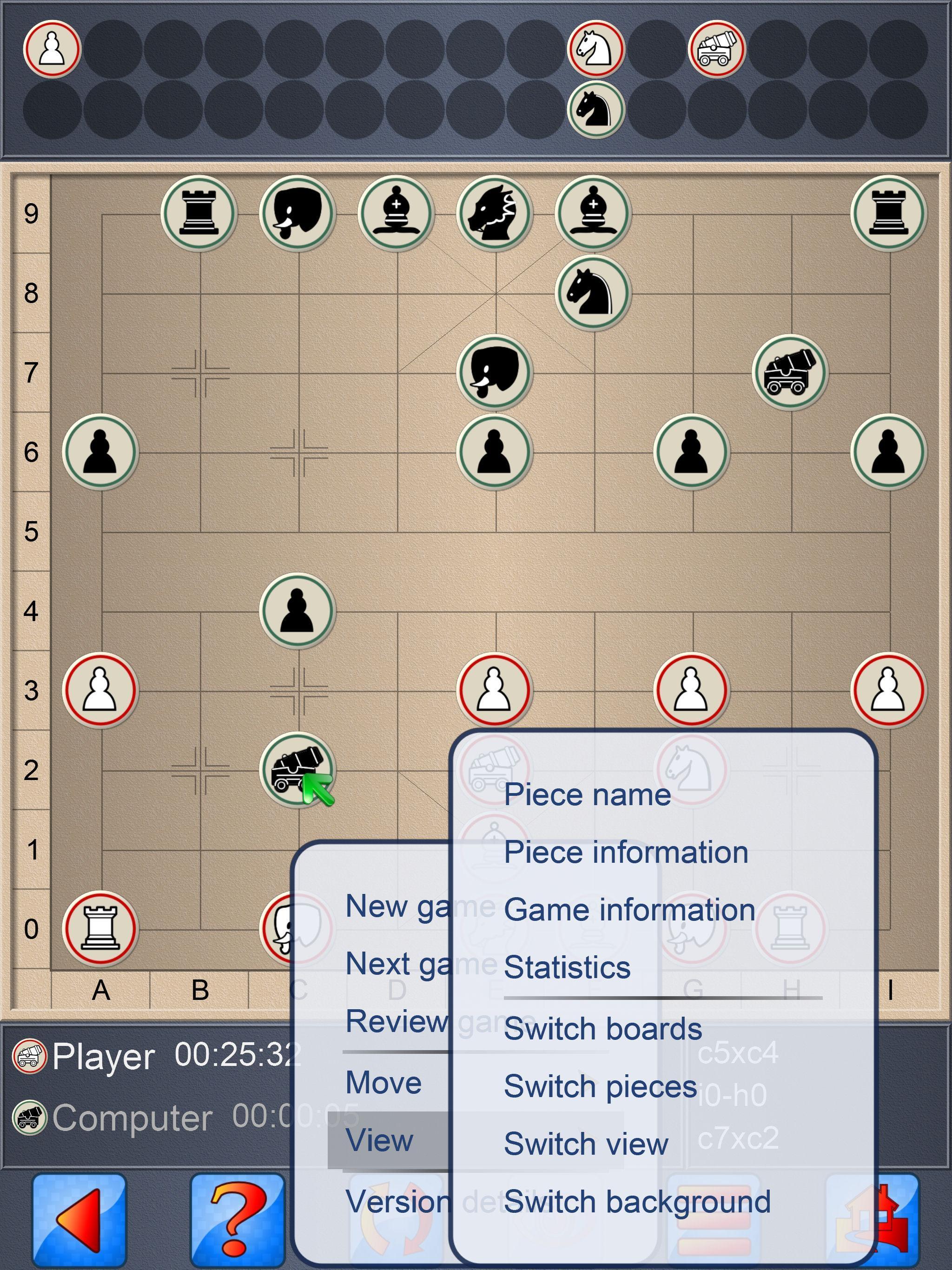 Chinese Chess V+, multiplayer Xiangqi board game 5.25.65 Screenshot 14