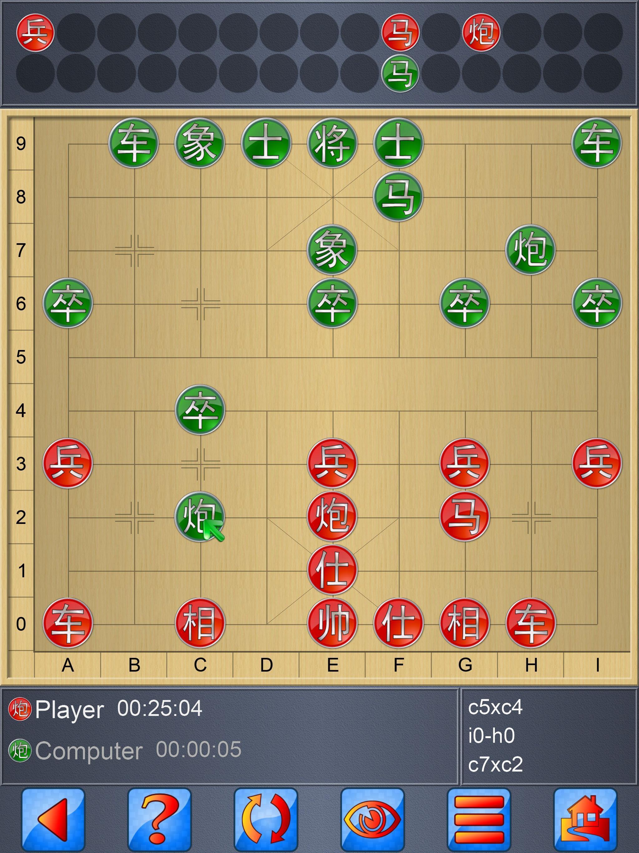 Chinese Chess V+, multiplayer Xiangqi board game 5.25.65 Screenshot 22