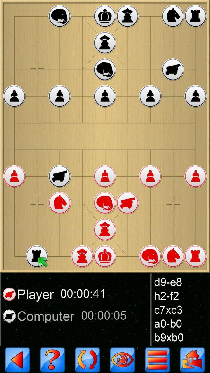 Chinese Chess V+, multiplayer Xiangqi board game 5.25.65 Screenshot 3