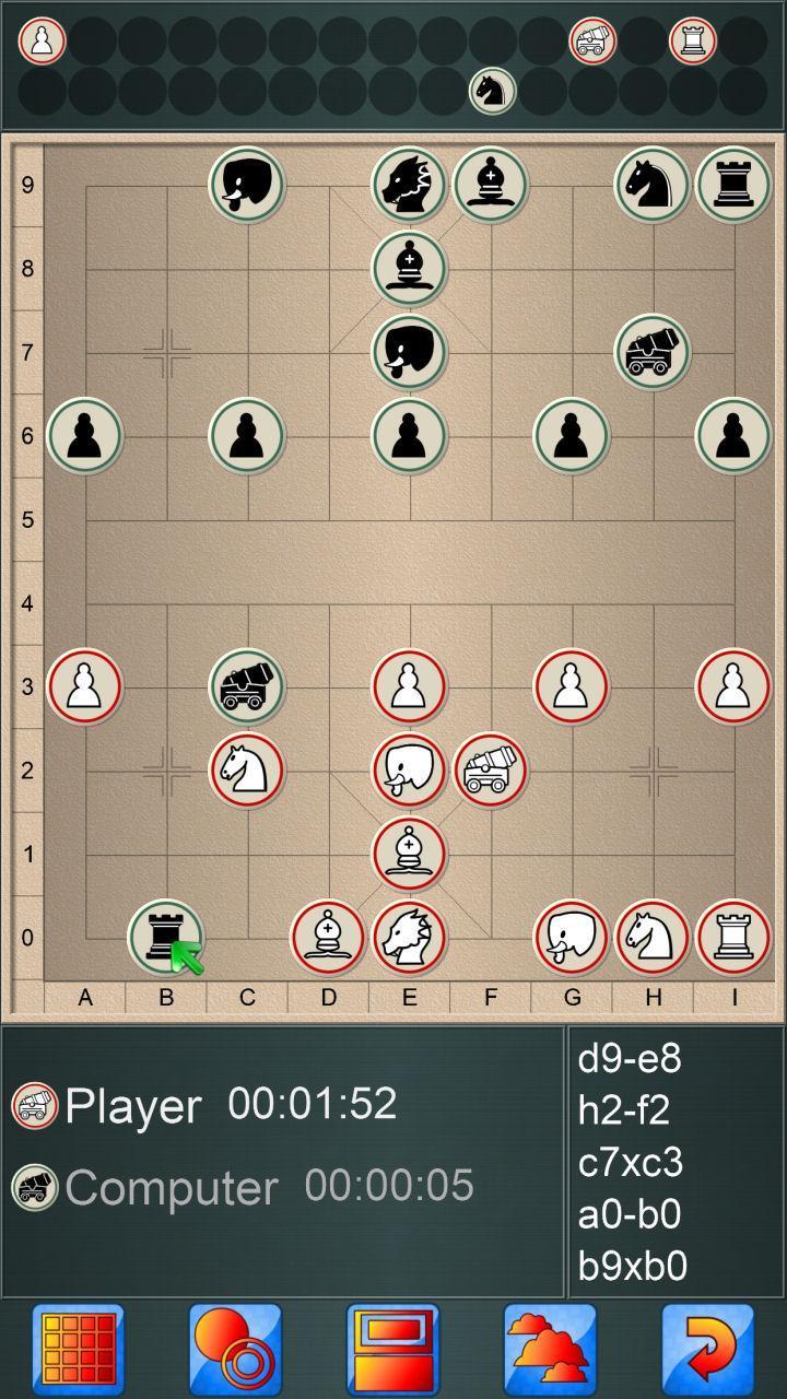 Chinese Chess V+, multiplayer Xiangqi board game 5.25.65 Screenshot 4
