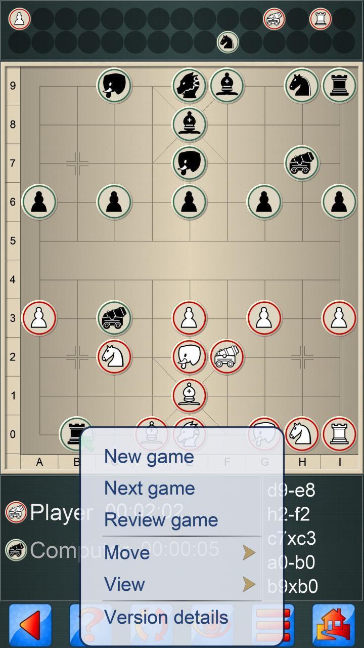 Chinese Chess V+, multiplayer Xiangqi board game 5.25.65 Screenshot 6