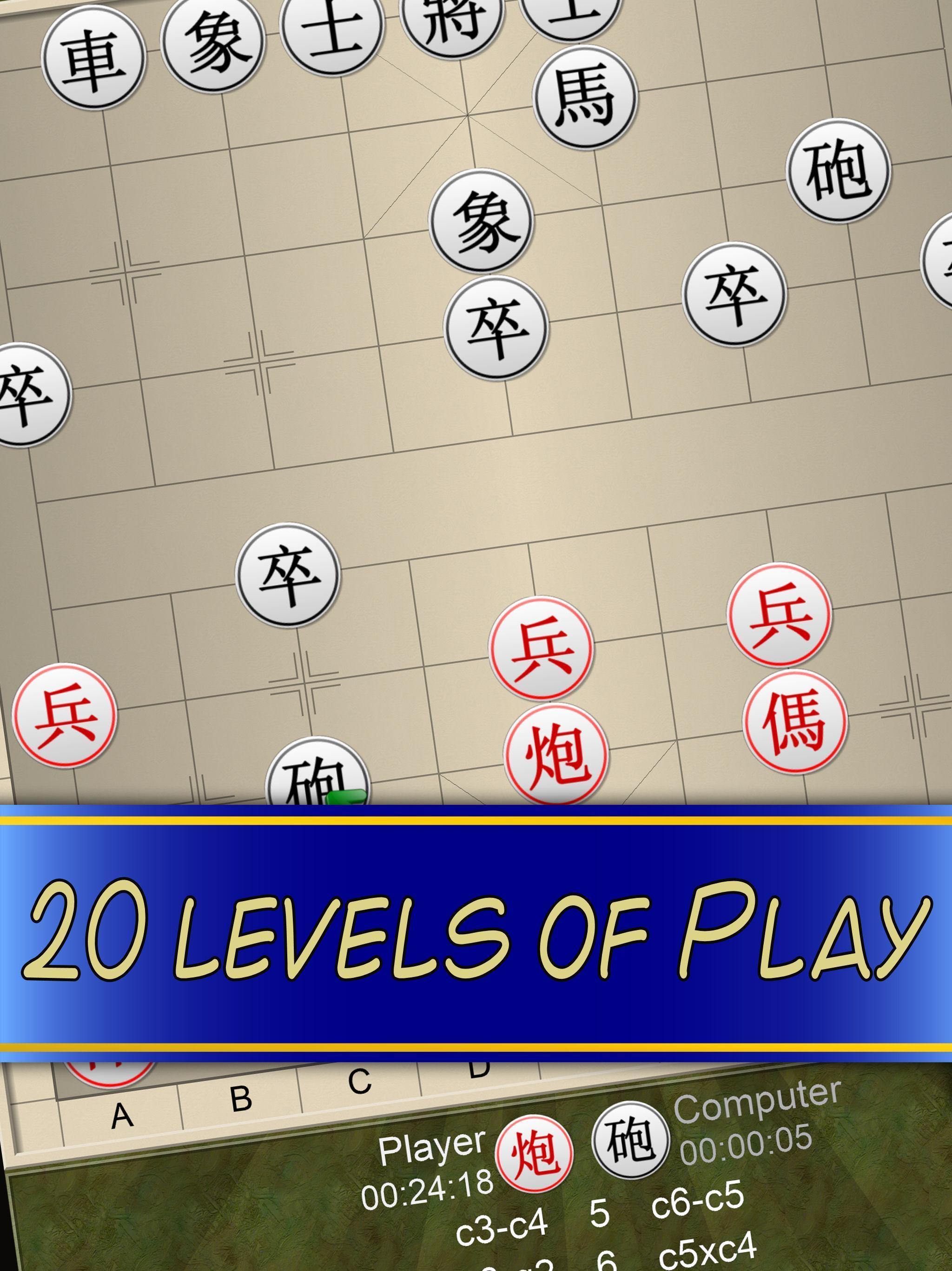 Chinese Chess V+, multiplayer Xiangqi board game 5.25.65 Screenshot 9