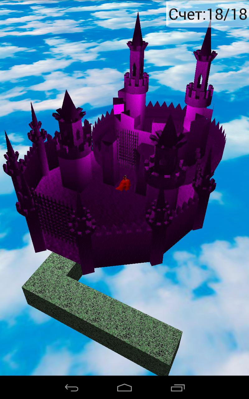 Running Princess 2 1.22 Screenshot 3