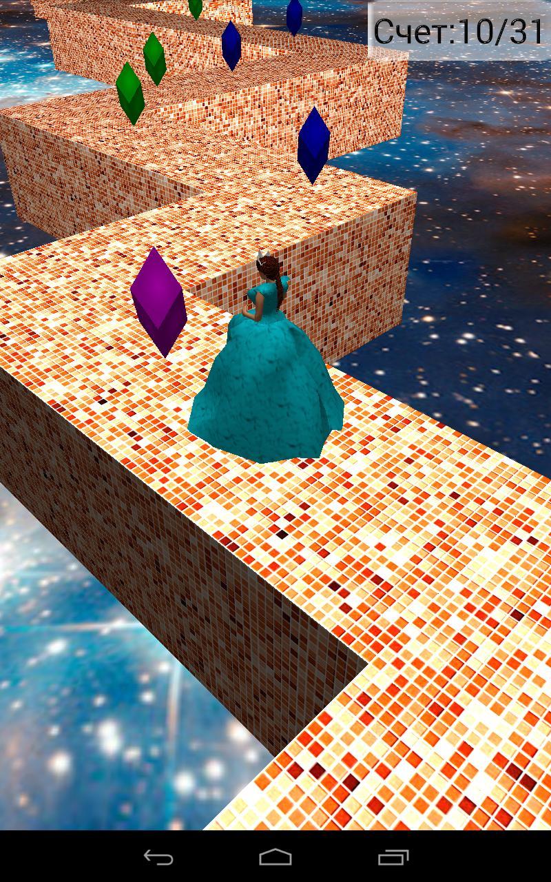 Running Princess 2 1.22 Screenshot 4