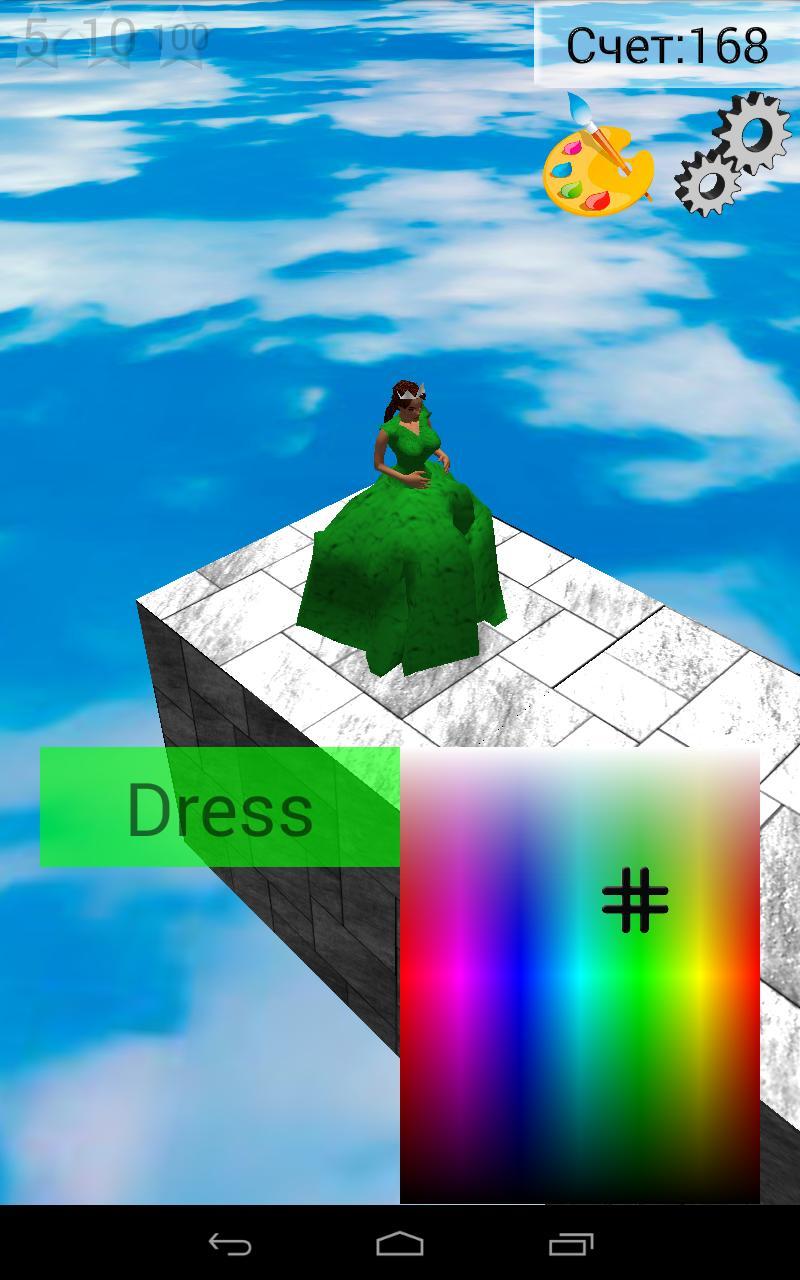 Running Princess 2 1.22 Screenshot 5